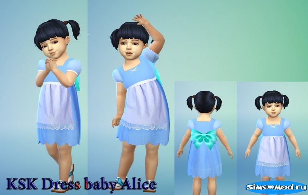 Платье Алиса для Симс 4