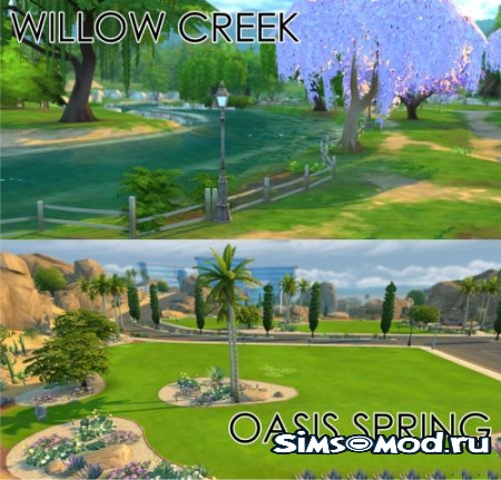 Пустые города Willow Creek для sims 4