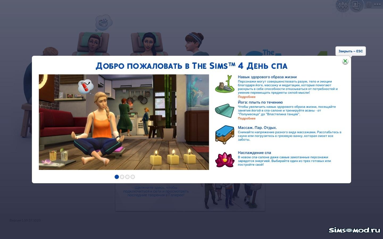 Купить sims 4 + дополнения+каталоги [гарантия] и скачать.