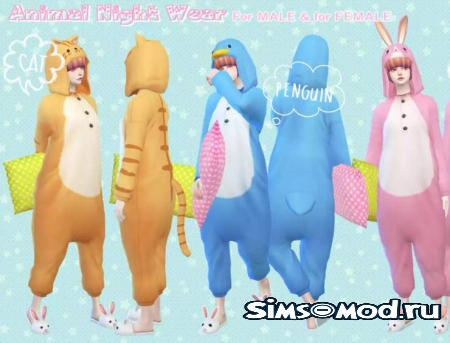 Кигуруми Animal night wear для симс 4
