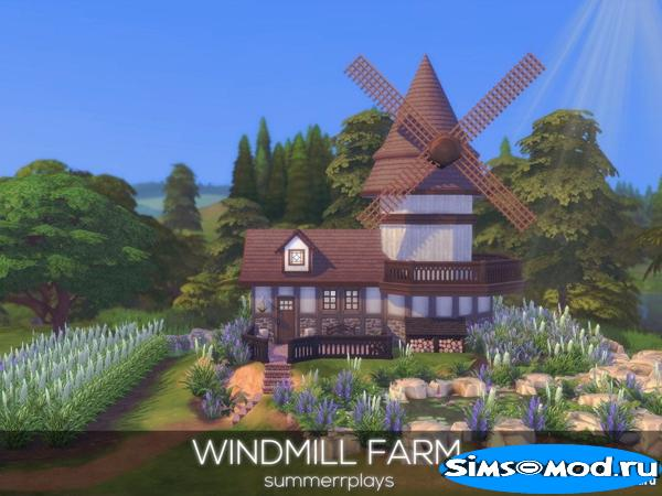 Дом Windmill Farm от Summerr Plays для Симс 4