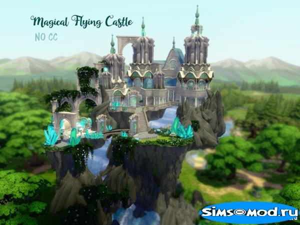 Замок Magical Flying от VirtualFairytales для Симс 4