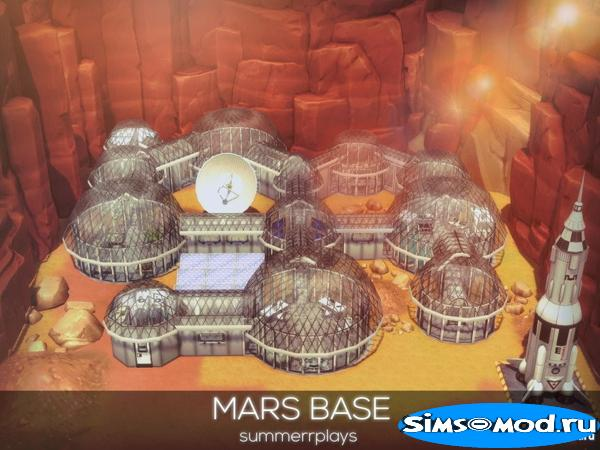 Дом Mars Base от Summerr Plays для Симс 4