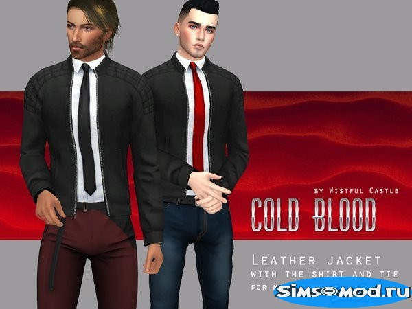 Рубашка Cold blood для Симс 4