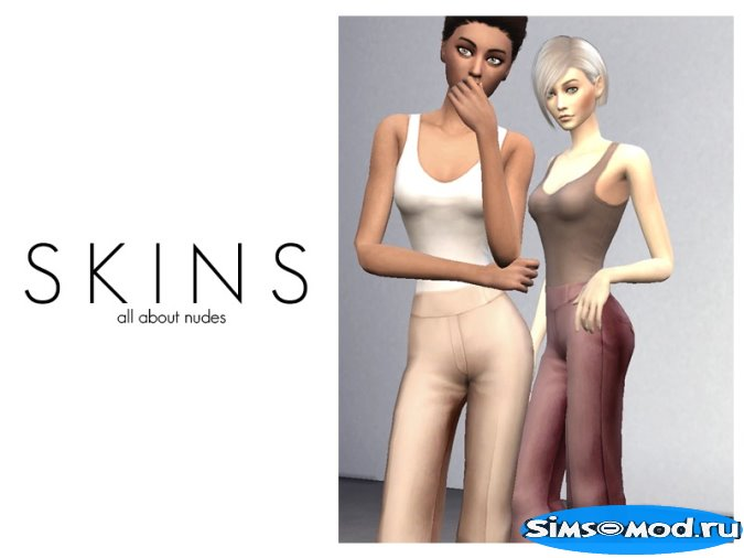 SKINS - nudes recolor of AAS wide leg pant - mesh needed