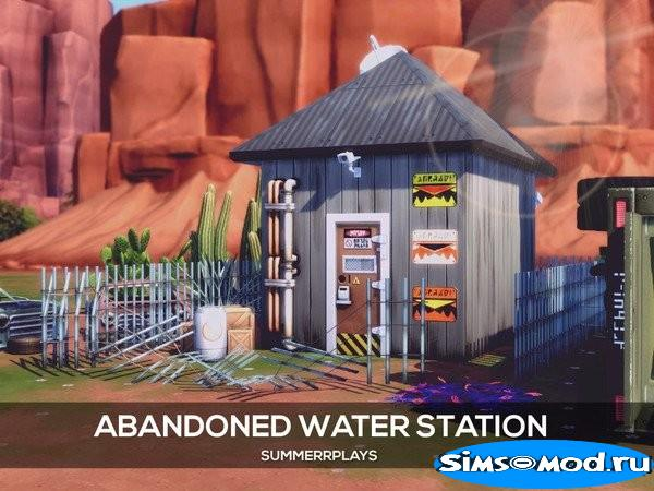 Дом Apocalypse - Abandoned Water Station от Summerr Plays для Симс 4