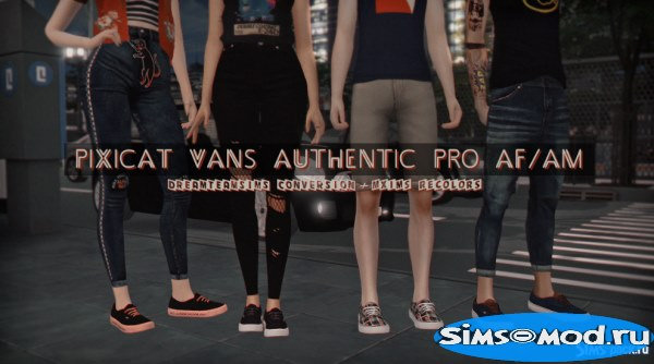 Кеды Vans Authentic Pro для Симс 4