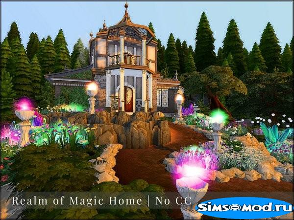 Дом Realm of Magic от Sarina_Sims для Симс 4