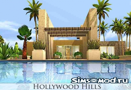 Особняк Hollywood Hills для симс 4