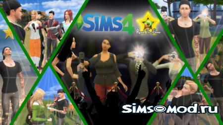 Мод: Путь к славе для The Sims 4