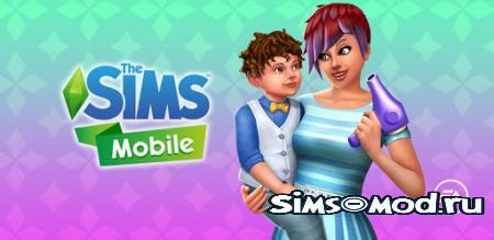 Sims Mobile и Sims Freeplay: обзор игр, как играть на ПК