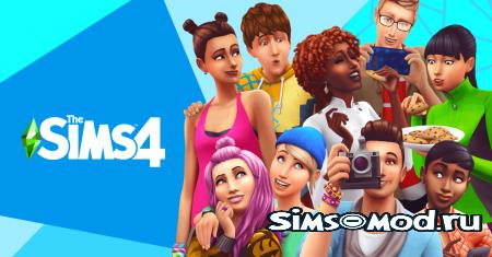 Скачать Sims 4 на Mac OS