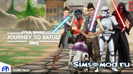 The Sims 4 Star Wars: Путешествие на Батуу